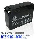 バイク バッテリー YT4B-BS 互換【BT4B-BS】 充電・液注入済み( YT4B-BS/CT4B-5/YT4B-5/GT4B-BS/FT4B-5/GT4B-5/DT4B-5) 1年保証 送料無料 JOG ジョグ ポシェ アプリオ スーパージョグZR ビーノ ニュースメイト SR400 SR500