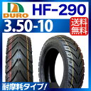 DURO バイク タイヤ HF-...