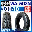 バイク タイヤ WA-502N ...