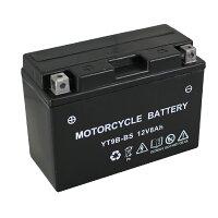 バイクバッテリーYT9B-BS充電・液注入済み(互換:CT9B-4YT9B-4GT9B-BSFT9B-4)1年保証送料無料XP500TMAXグランドマジェスティマジェスティXT660RXT660RYZF750R7