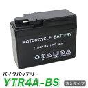 バイク バッテリー YTR4A-BS 充電・液注入済み (互換: CT4A-5 YTR4A-BS GTR4A-5 FTR4A-BS ) 1年保証 送料無料 ライブDIO ZX マグナ50 ゴリラ モンキー ジョルノスーパーカブ50 タクト ライブディオ モンキー トピック DIO SR