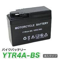 品質第一☆充電済みバッテリーYTR4A-BS(CT4A-5NT4A-5FTR4A互換)