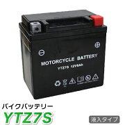 バッテリー クレアスクーピー スマート ジャイロ キャノピー