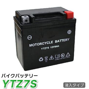 【1日10個限定特価!】バイク バッテリー YTZ7S 充電・液注入済み (互換: GT6B-3 YTZ6S FTZ7S FTZ5L-BS ) 1年保証 送料無料 ZOOMER HORNET250 クレアスクーピー スマートDio DioZ4 ジャイロ キャノピー PCX リード125 セロー250