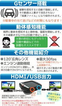 ドライブレコーダーフルハイビジョンFULLHD1080(1929x1080pixels)送料無料