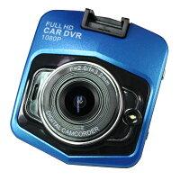 ドライブレコーダー高画質フルHD広角120度12V駐車監視小型薄型ドライブレコーダー常時録画ドラレコロック付き吸盤動画静止画防犯カメラ撮影車載カメラ日本語説明書付き1年保証送料無料