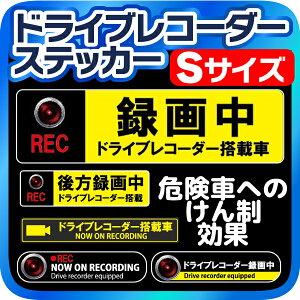 79d628fa413d1d6c5cf53492f0b87ba1-500x233 「ドライブレコーダー後方監視中ステッカー」まとめ