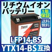 リチウムイオンバッテリー バッテリーマネージメントシステム リチウム バッテリー