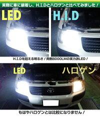 12VLEDヘッドライトH436W【bridgelux製LED】LEDヘッドライトledヘッドライトH4車検対応H4LEDヘッドライト12V24Vh4一体型H4LEDLEDヘッドランプ05P06Aug16
