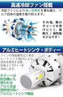 H4LEDヘッドライト(Hi/Lo)12Vledヘッドライトh4ホワイトLEDハイエースアルファードN-BOXフィットタントミラクラウンワゴンRハイラックスサーフ…ete1年保証送料無料