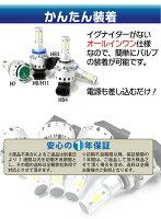 7pH7H8/H11/H16HB3HB4LEDヘッドライト(Hi/Lo)12Vledヘッドライトh4ホワイトLEDハイエースアルファードN-BOXフィットタントミラクラウンワゴンRハイラックスサーフ…etc1年保証送料無料