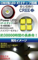 【BMW専用エンジェルアイ】LEDヘッドライト20W【CREE製LEDXT-Eチップ】2000ルーメンイカリング12Vキャンセラー内蔵10P18Jun16