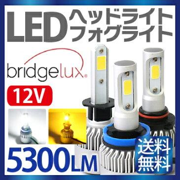 LED H11 H8 H3 H7 H1 HB3 HB4 PSX24W PSX26W ledヘッドライト フォグ 12V ホワイト/アンバー led h11 LED ヘッドライト バイク トラック led フォグ フォグランプ LEDバルブ ヴォクシー プリウス エスティマ ヴェルファイア アクア シエンタ ムーヴ オデッセイ N-BOX