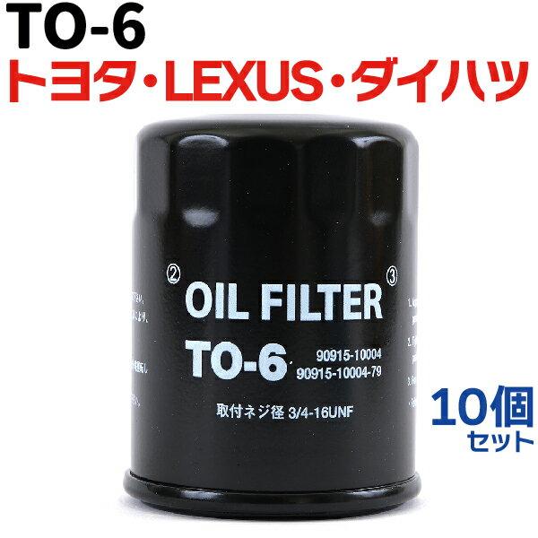 エンジン, オイルフィルター 10 TO-6 TOYOTA LEXUS RAV4 WILL VS X HS250h