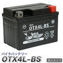 バイク バッテリー YTX4L-BS 互換【OTX4L-BS...