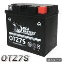 バイク バッテリー YTZ7S 互換【OTZ7S】 充電・液注入済み(YTZ7S CTZ7S GT6B-3 YTZ6S FTZ7S FTZ5L-BS ) 1年保証 送料無料 ZOOMER HORNET250 クレアスクーピー スマートDio DioZ4 ジャイロ キャノピー PCX リード125 セロー250