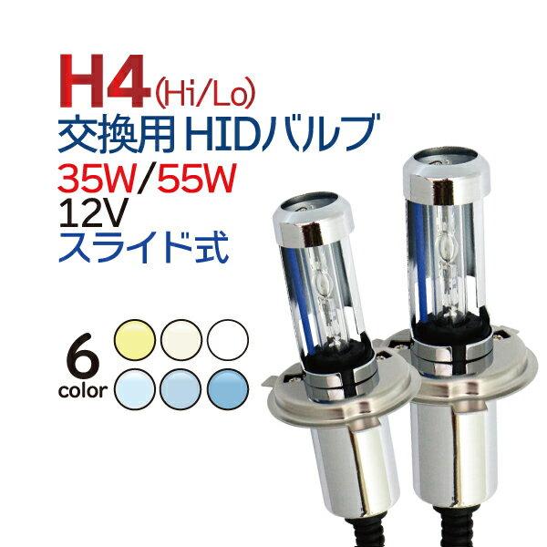 ライト・ランプ, ヘッドライト HID H4 12V 35W 55W HID 2206 HID 12V N-BOX R ete 1 SS