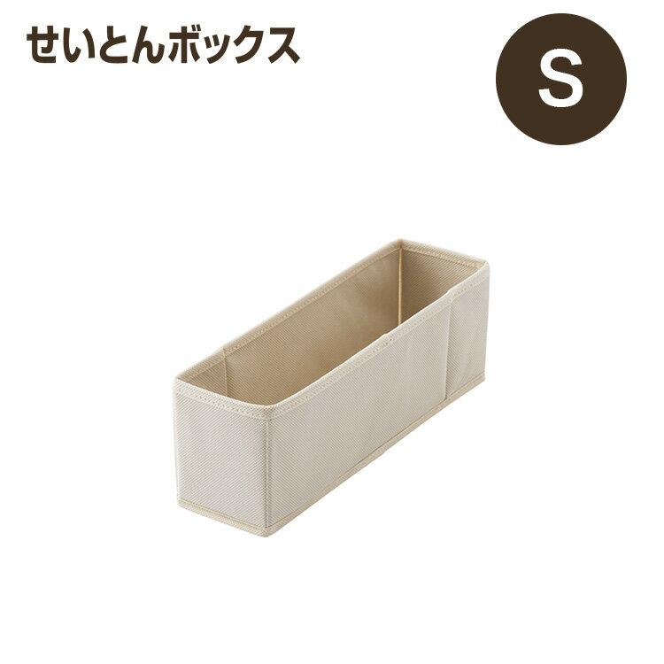 ◆クーポン対象外◆プロフィックス せいとんボックス S収納 整理 下着 インナー 靴下 子供服 小物 服飾小物 シンプル 布製 天馬