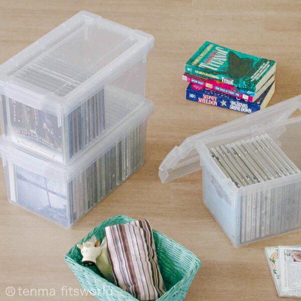 ◇4/30 0:00~23:59 20%OFFクーポン対象◇CDいれと庫 ライト収納ケース CD 収納 ケース シンプル 収納ボックス フタ付き プラスチック 天馬