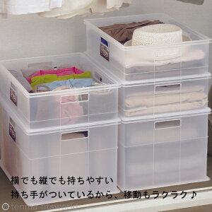 プレクシーSクリア収納ケース収納ボックスボックスケース小物入れ