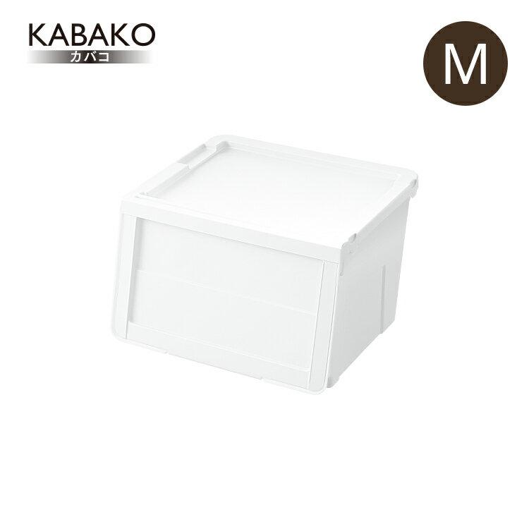 プロフィックス カバコ モノ M ホワイト収納ケース 衣装ケース フラップ フラップボックス フラップ扉 収納 ボックス スライド 積み重ね プラスチック 天馬