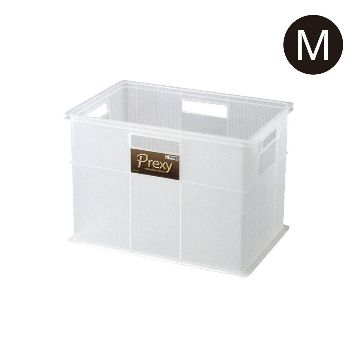 ◇3/15(月)0:00〜23:59 15%OFFクーポン対象◇プレクシー M クリア収納ケース 収納ボックス ボックス ケース 小物入れ プラスチック 天馬