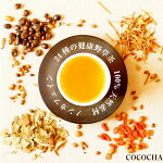 厳選24種の健康野草茶胡鼓茶