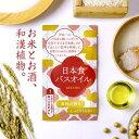 明治35年創業のくすり屋が作ったお米やお酒,ゴマなどの日本食成分に和漢植物エキスも配合したこ...