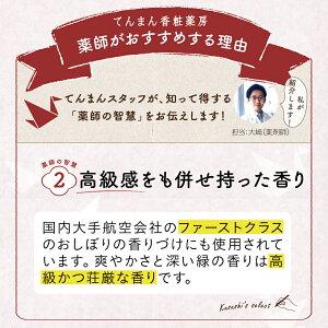高野槇薬師2