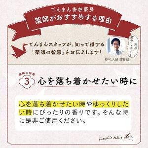 高野槇薬師3