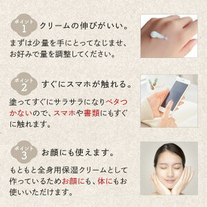 日本食ハンドクリーム40gチューブタイプBELVISOベルビーゾ保湿無香料日本酒成分配合メール便ギフトランキングミニサイズ手荒れかかと角質ケアサラサラポイント消化、