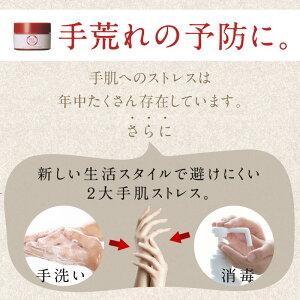 驚きのサラサラ感ハンドクリーム80gギフトプレゼント無香料BELVISOベルビーゾ日本食手荒れかかとべたつかないジャータイプ送料無料