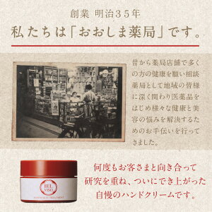 【6月中旬入荷予定】驚きのサラサラ感ハンドクリーム80gギフトプレゼント無香料BELVISOベルビーゾ日本食手荒れかかとべたつかないジャータイプ送料無料