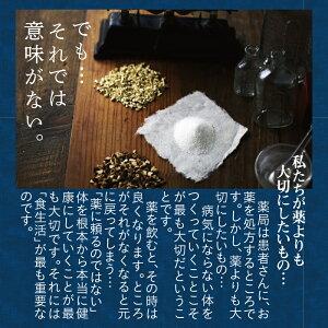 1兆200億個の乳酸菌サプリ約30日分「スラリスルリ」100g送料無料粉末パウダー動物性ビフィズス菌植物性ラブレ菌オリゴ糖サプリメント1ヶ月分ポイント消化、