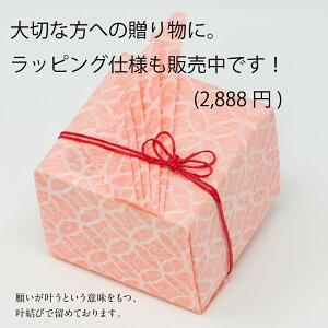 驚きのサラサラ感ハンドクリーム80g手荒れギフトプレゼント無香料BELVISOベルビーゾ送料無料ホワイトデーお返し