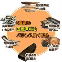 国産六種の原料を使用しています