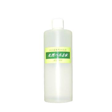 ヘチマ水100%完全無添加のオーガニック天然化粧水「スエばあちゃんのへちま水」500ml