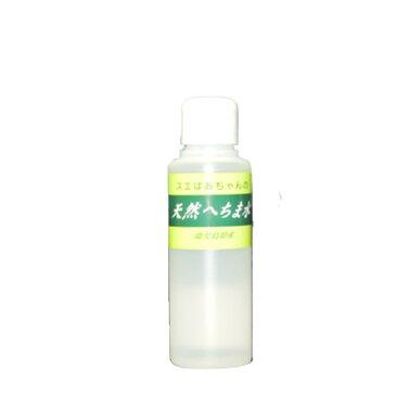 ヘチマ水100%完全無添加のオーガニック天然化粧水「スエばあちゃんのへちま水」100ml