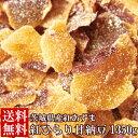 【無選別】茨城県産紅あずま100%使用 紅ひらり1350g(150g×9) さつまいも 甘納豆 国産