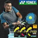 ヨネックス ポリツアープロ グラファイト(1.20/1.25/1.30mm) 200Mロール Yonex Poly Tour Pro (1.201.25/1.30mm) 200m roll strings 2