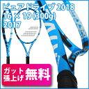 2018 バボラ ピュアドライブ (300g) (BF101334/BF101335) (海外正規品) 硬式テニスラケット(2018 Babolat Pure Drive Rackets )【2017年8月】