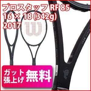 PRO STAFF RF85 WRT735920