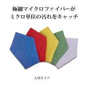 【クロス】セイワマイクロス(カーライルCARLISLE-SMC)[厨房台所清掃用品激安]P16Sep15