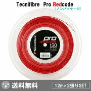 テクニファイバー(TECNIFIBRE)プロレッドコード(RedCode)2張り(12m×2)【ノンパッケージ・ロールカット】