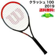 ウィルソンクラッシュ10016x19Clash1002019(295g)WR005611硬式テニスラケット