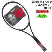 テニスラケットウィルソンプロスタッフRF97(WILSONPROSTAFFRF97)2014年モデル【送料無料】