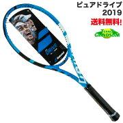 【6時間限定タイムセール中】バボラピュアドライブ2018(300g)(BF101335)2018新製品硬式テニスラケット