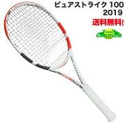 【送料無料】バボラピュアストライク1002016BABOLATPureStrike100【テニスラケット】