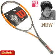 【送料無料】WILSONBURN100ウィルソンバーン1002015年NEWモデルテニスラケット