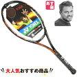 ヨネックス YONEX VCORE Duel G 97 (Vコアデュエルジー) (2016年) 【テニスラケット】激安!